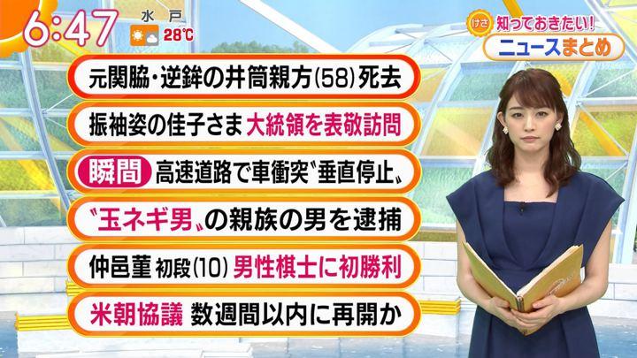 2019年09月17日新井恵理那の画像18枚目