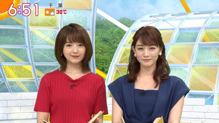 2019年09月17日新井恵理那の画像19枚目