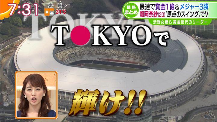 2019年09月17日新井恵理那の画像20枚目