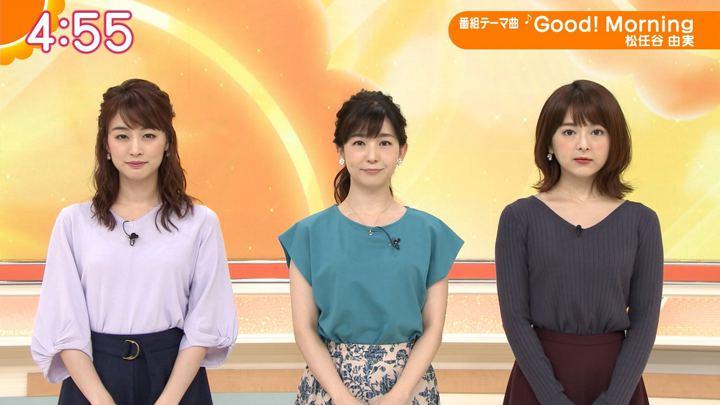 2019年09月20日新井恵理那の画像01枚目