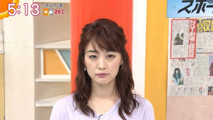2019年09月20日新井恵理那の画像02枚目