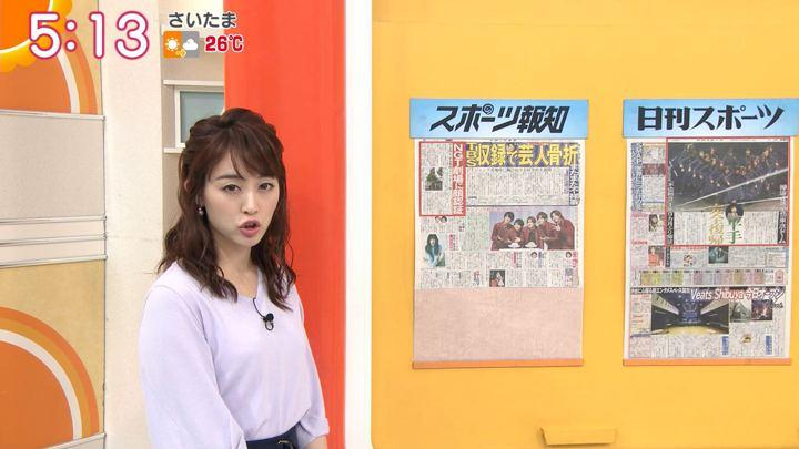 2019年09月20日新井恵理那の画像03枚目