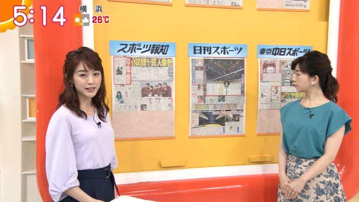 2019年09月20日新井恵理那の画像04枚目