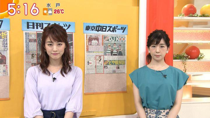 2019年09月20日新井恵理那の画像05枚目