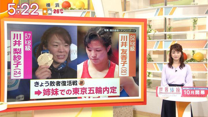 2019年09月20日新井恵理那の画像07枚目