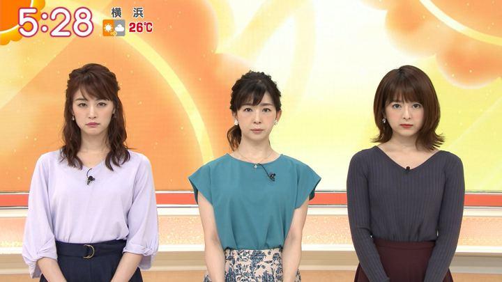 2019年09月20日新井恵理那の画像08枚目