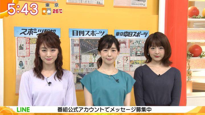 2019年09月20日新井恵理那の画像09枚目