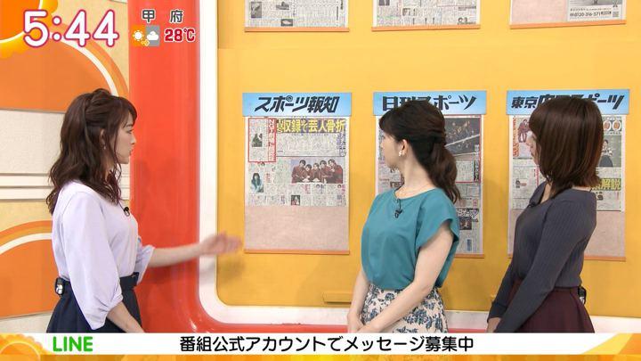 2019年09月20日新井恵理那の画像11枚目