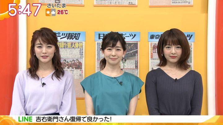 2019年09月20日新井恵理那の画像12枚目