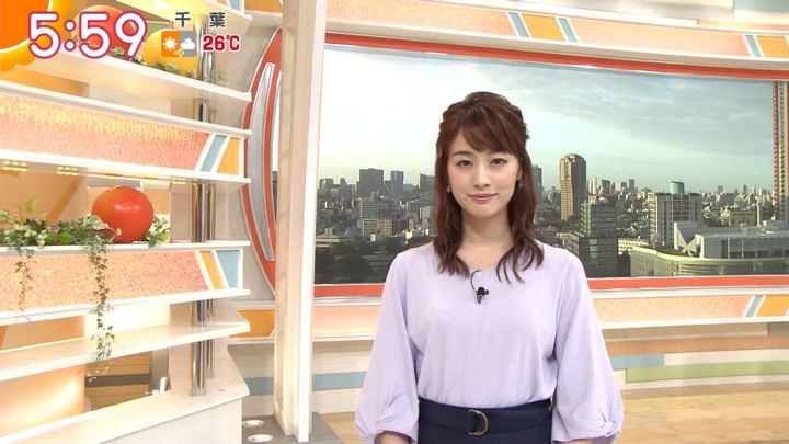 2019年09月20日新井恵理那の画像13枚目