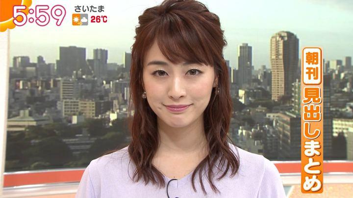 2019年09月20日新井恵理那の画像14枚目