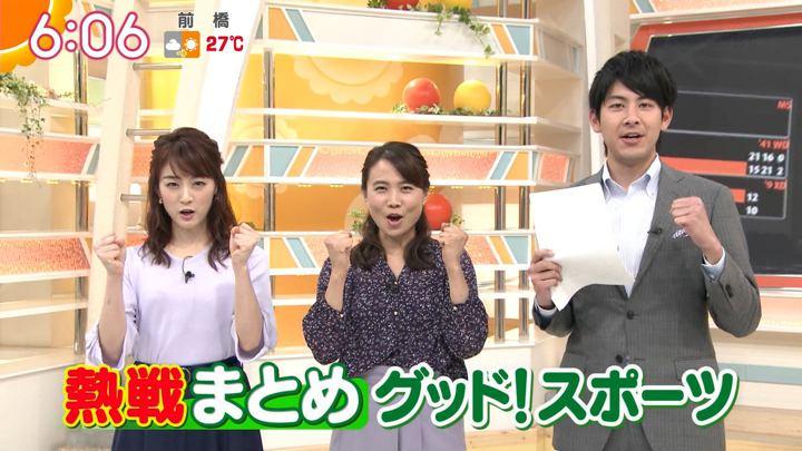 2019年09月20日新井恵理那の画像15枚目