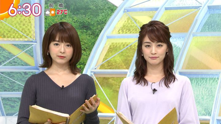 2019年09月20日新井恵理那の画像16枚目