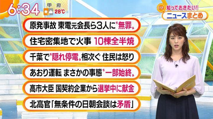 2019年09月20日新井恵理那の画像17枚目