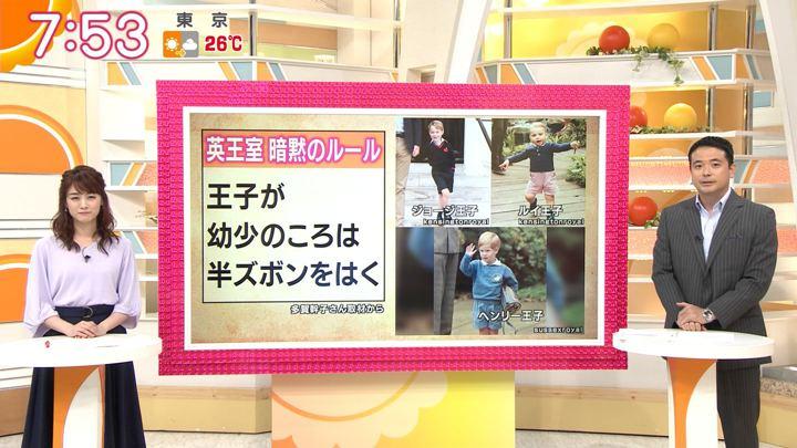 2019年09月20日新井恵理那の画像20枚目