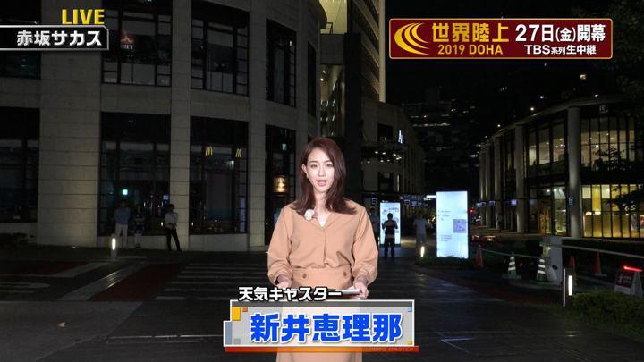 2019年09月21日新井恵理那の画像01枚目