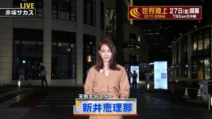 2019年09月21日新井恵理那の画像02枚目