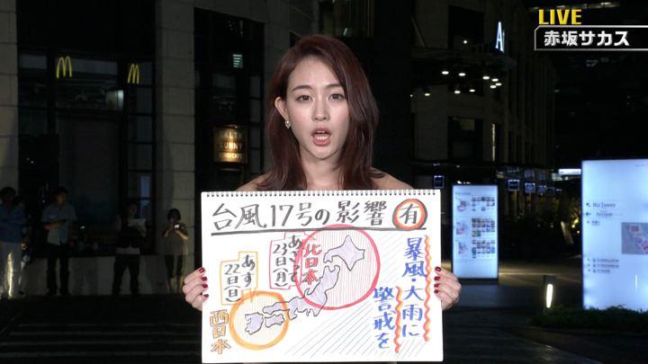 2019年09月21日新井恵理那の画像05枚目