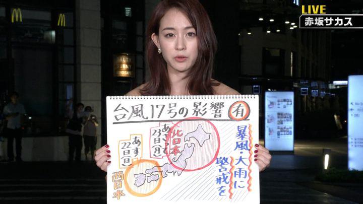 2019年09月21日新井恵理那の画像06枚目