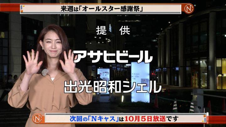 2019年09月21日新井恵理那の画像09枚目
