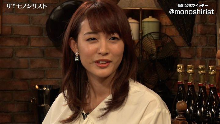 2019年09月22日新井恵理那の画像41枚目