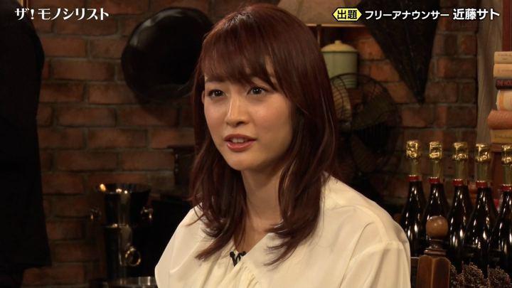 2019年09月22日新井恵理那の画像43枚目