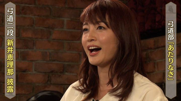 2019年09月22日新井恵理那の画像54枚目