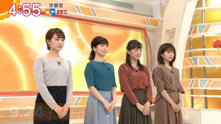 2019年09月24日新井恵理那の画像01枚目