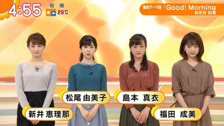 2019年09月24日新井恵理那の画像02枚目