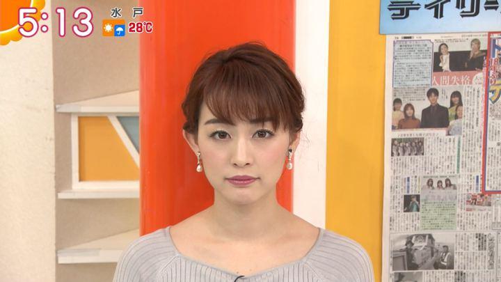 2019年09月24日新井恵理那の画像03枚目