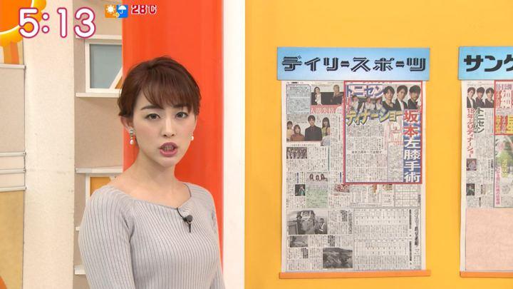 2019年09月24日新井恵理那の画像04枚目
