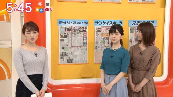 2019年09月24日新井恵理那の画像10枚目