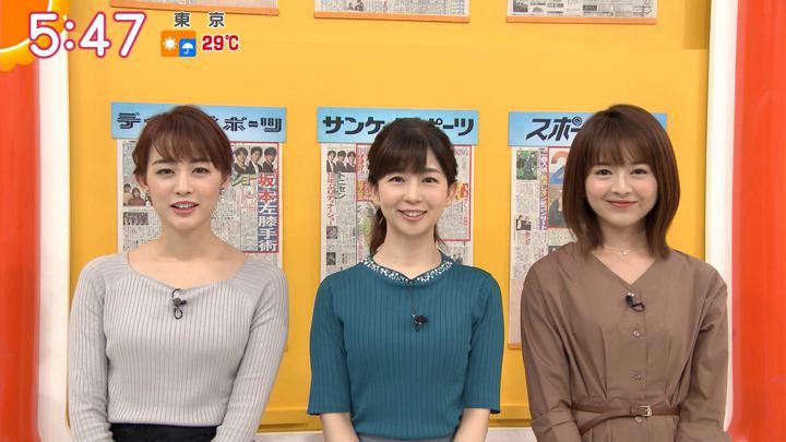 2019年09月24日新井恵理那の画像11枚目