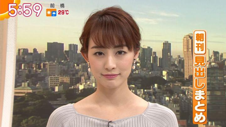 2019年09月24日新井恵理那の画像13枚目