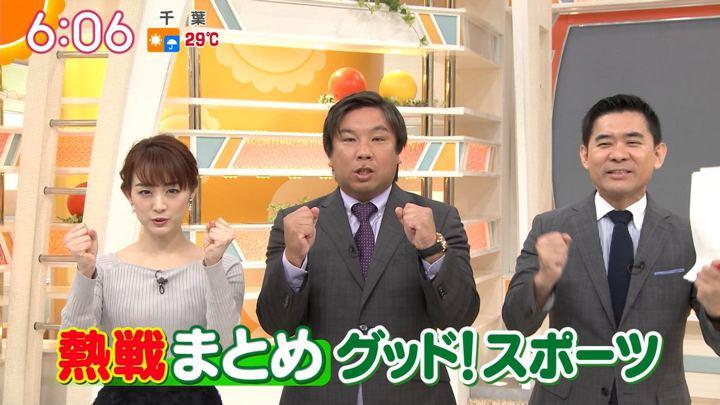 2019年09月24日新井恵理那の画像14枚目