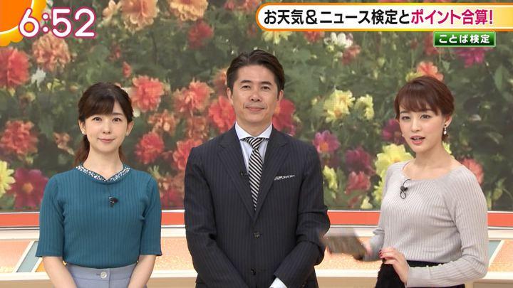 2019年09月24日新井恵理那の画像17枚目