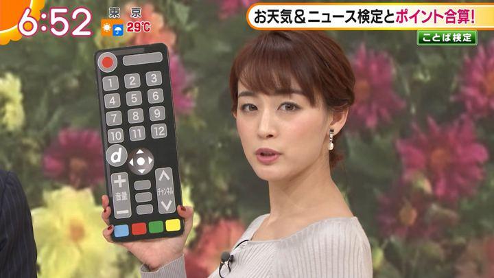 2019年09月24日新井恵理那の画像18枚目