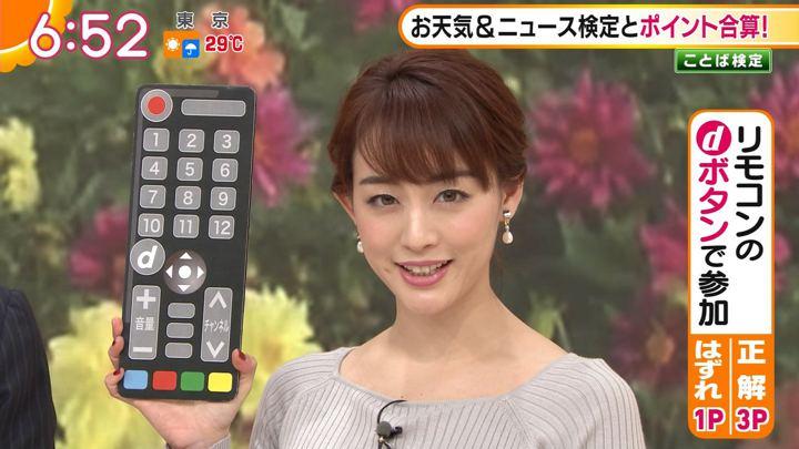 2019年09月24日新井恵理那の画像20枚目