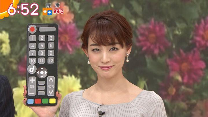 2019年09月24日新井恵理那の画像21枚目
