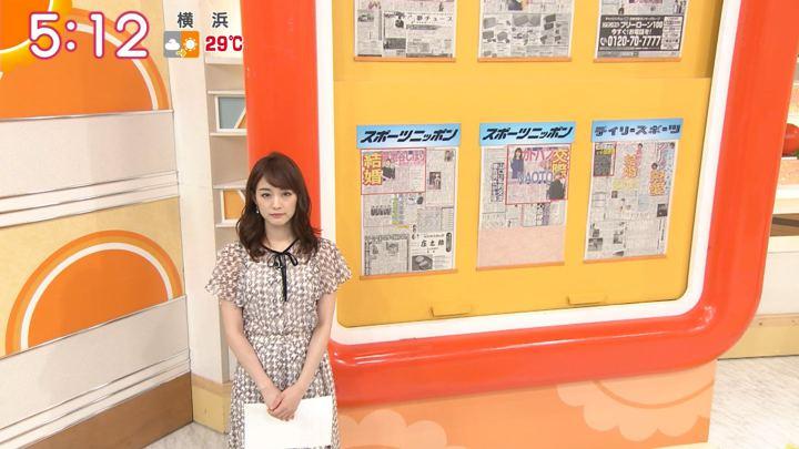 2019年09月25日新井恵理那の画像02枚目