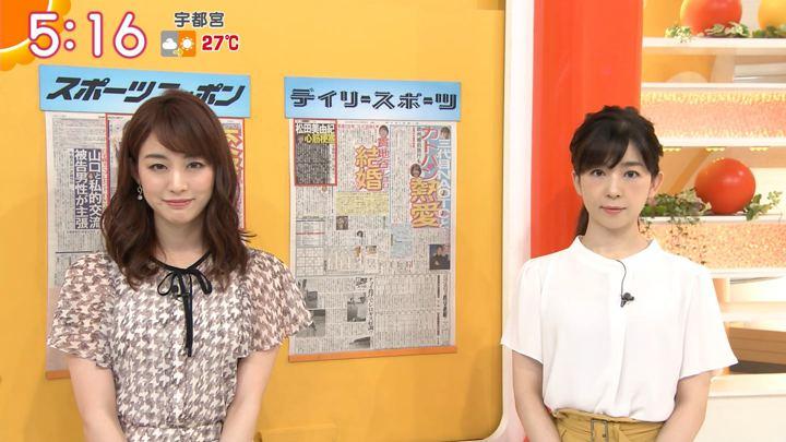 2019年09月25日新井恵理那の画像05枚目