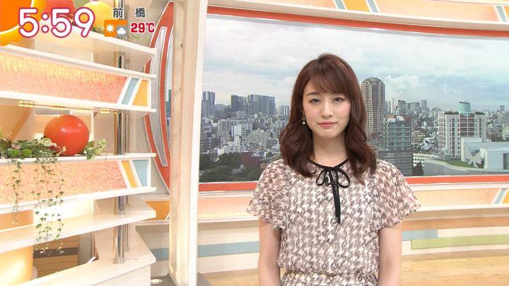 2019年09月25日新井恵理那の画像09枚目