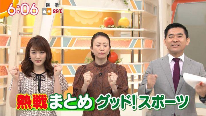 2019年09月25日新井恵理那の画像11枚目