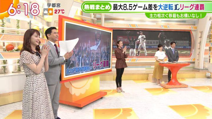 2019年09月25日新井恵理那の画像12枚目