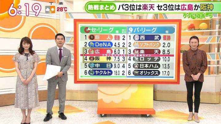 2019年09月25日新井恵理那の画像13枚目