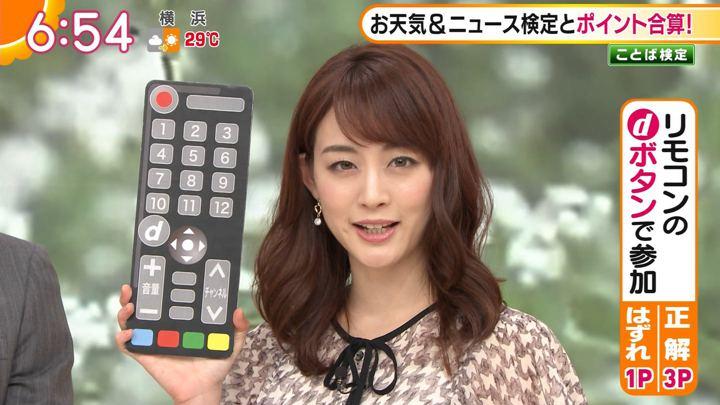 2019年09月25日新井恵理那の画像15枚目