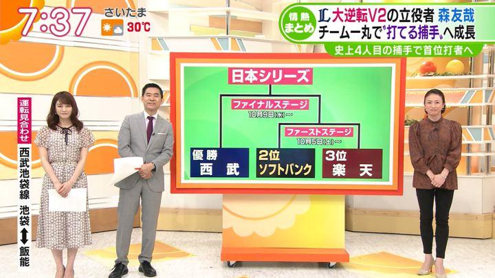 2019年09月25日新井恵理那の画像20枚目