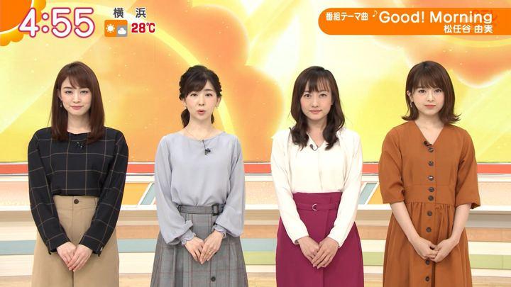 2019年09月26日新井恵理那の画像01枚目