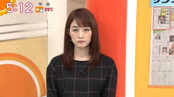 2019年09月26日新井恵理那の画像02枚目