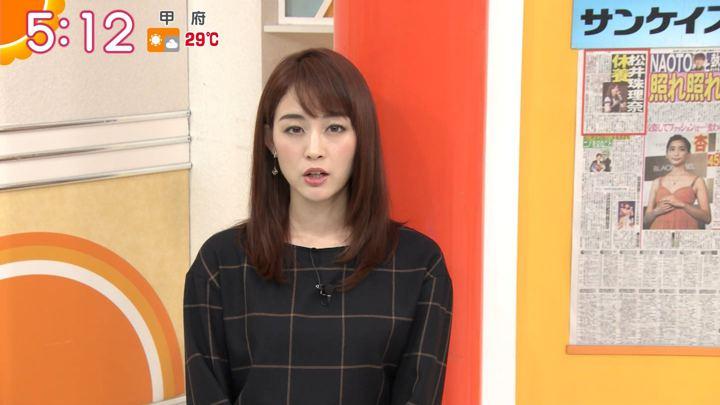2019年09月26日新井恵理那の画像03枚目